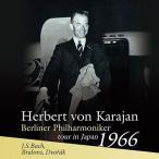 ヘルベルト・フォン・カラヤン J.S.バッハ: ブランデンブルク協奏曲第6番、ブラームス: ハイドンの主題による変奏曲、 CD