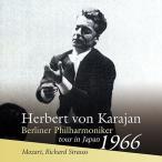 Strauss  R. シュトラウス   R.シュトラウス 英雄の生涯 モーツァルト ディヴェルティメント第15番 ヘルベルト フォン カラヤン ベルリン フィル 1966年東京ステレオ ライヴ 輸入盤