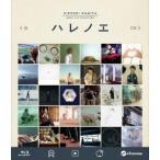神谷浩史 神谷浩史 MUSIC CLIP COLLECTION Blu-ray Disc Blu-ray Disc ※特典あり