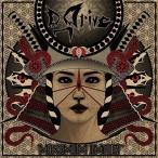 D_Drive Maximum Impact CD