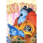 ONE PIECE ワンピース 19THシーズン ホールケーキアイランド編 PIECE.24 DVD