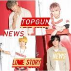 トップガン Love Story CDシングル 12cm  JECN-0569