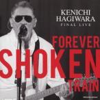 萩原健一 Kenichi Hagiwara Final Live 〜Forever Shoken Train〜 @Motion Blue yokohama [CD+DVD] CD