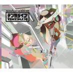 テンタクルズ SPLATOON2 LIVE IN MAKUHARI テンタライブ [CD+Blu-ray Disc]<初回生産限定盤> CD