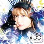 神田沙也加 (SAYAKA) MUSICALOID #38 Act.2 [CD+DVD]<此方乃サヤ盤> CD ※特典あり画像