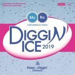 MURO Diggin Ice 2019 Performed by MURO タワーレコード限定盤 CD 特典あり