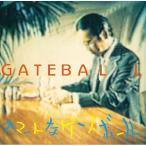 近田春夫 スマートなゲートボール<タワーレコード限定> CD