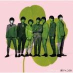 関ジャニ∞ ツブサニコイ<十五催ハッピープライス盤> 12cmCD Single