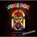 関ジャニ∞ JUKE BOX<十五催ハッピープライス盤> CD