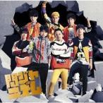 関ジャニ∞ 関ジャニズム<十五催ハッピープライス盤> CD