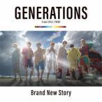 Brand New Story CD DVD