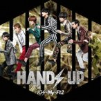 Kis-My-Ft2 HANDS UP [CD+DVD]<初回盤A> 12cmCD Single