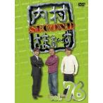 内村光良 内村さまぁ〜ず SECOND vol.76 DVD