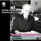 ヴィルヘルム・フルトヴェングラー ベートーヴェン: 交響曲第9番「合唱」 CD