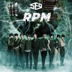 SF9 RPM [CD+DVD]<初回生産限定盤B> 12cmCD Single ※特典あり