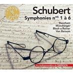 トーマス・ビーチャム シューベルト: 交響曲集<初回限定生産盤> CD