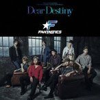 Dear Destiny CD DVD