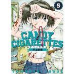井上智徳 (漫画家) CANDY & CIGARETTES 5 COMIC