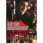 NEW YORK UNDERCOVER COP ニューヨークUコップ DVD