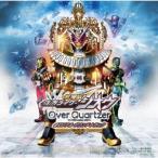 Original Soundtrack 劇場版仮面ライダージオウ Over Quartzer オリジナル サウンド トラック CD