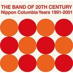 Pizzicato Five THE BAND OF 20TH CENTURY : NIPPON COLUMBIA YEARS 1991-2001<レコードの日対象商品> 7inch Single