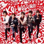 King & Prince koi-wazurai [CD+DVD]<初回限定盤A> 12cmCD Single ※特典あり