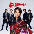 King & Prince koi-wazurai [CD+DVD]<初回限定盤B> 12cmCD Single ※特典あり