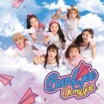 OH MY GIRL Summer Package - Fall In Love CD