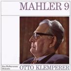 オットー クレンペラー マーラー 交響曲選集 第2番 復活 第4番 第7番 第9番 大地の歌 歌曲集 タワーレコー SACD Hybrid