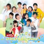 Various Artists NHK ����������Ȥ��ä��� ���ڥ����60���쥯����� CD ����ŵ����