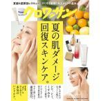 クロワッサン 2019年9月10日号 Magazine