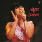 河合奈保子 NAOKO IN CONCERT<タワーレコード限定/初回生産限定盤> CD
