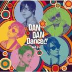 DAN DAN Dance   初回限定盤A  特典なし