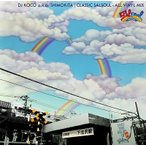 Various Artists CLASSIC SALSOUL - ALL VINYL MIX<タワーレコード限定> CD