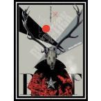 ロクス ソルスの獣たち Blu-ray 完全生産限定盤