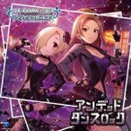 THE IDOLM STER CINDERELLA GIRLS STARLIGHT MASTER 32 アンデッド ダンスロック