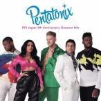 Pentatonix PTX 日本デビュー5周年記念 グレイテスト・ヒッツ<通常盤> CD