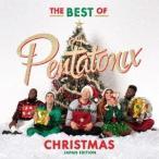 Pentatonix ベスト・オブ・ペンタトニックス・クリスマス (ジャパン・エディション) CD