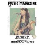 MUSIC MAGAZINE 2019年10月号 Magazine