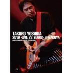 ������Ϻ ������Ϻ 2019 -Live 73 years- in NAGOYA / Special EP Disc �֤Ƥ���������� ��DVD+CD�� DVD