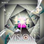 フレデリック VISION<通常盤/初回限定仕様> CD ※特典あり