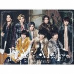 Hey! Say! JUMP PARADE [CD+DVD+フォトブックレット]<初回限定盤2> CD