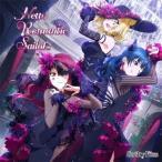 Guilty Kiss New Romantic Sailors 12cmCD Single