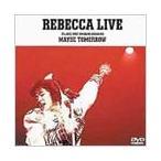 レベッカ REBECCA LIVE 〜Maybe tomorrow〜 DVD