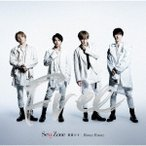 Sexy Zone 麒麟の子/Honey Honey [CD+DVD]<初回限定盤A> 12cmCD Single ※特典あり