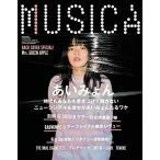 MUSICA 2019年10月号 Magazine