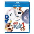 ペット2 [Blu-ray Disc+DVD] Blu-ray Disc ※特典あり