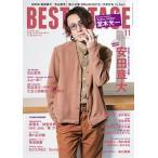 BEST STAGE 2019年11月号 Magazine