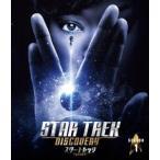 スター・トレック:ディスカバリー シーズン1<トク選BOX> DVD