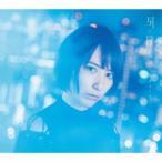 藍井エイル 星が降るユメ [CD+DVD]<初回生産限定盤> 12cmCD Single ※特典あり